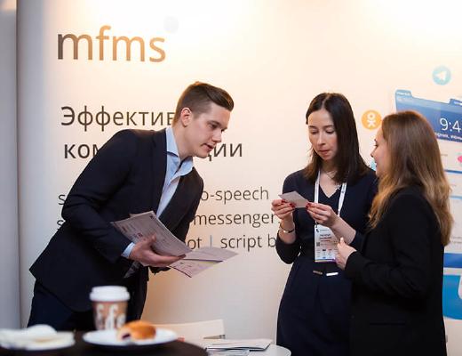 Платформа edna - ранее компания MFMS