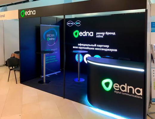 edna представила платформу омниканальной коммуникации для маркетинга, продаж и обслуживания на ccwf